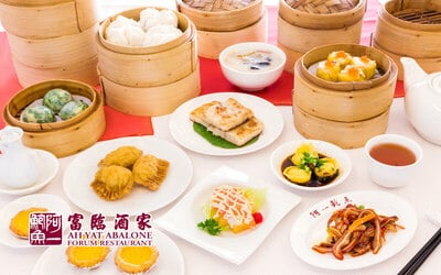 Saturday A la Carte Dim Sum Lunch Buffet for 1 Person